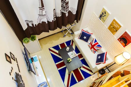 The British Easy apartment, travel - Guangzhou - Wohnung
