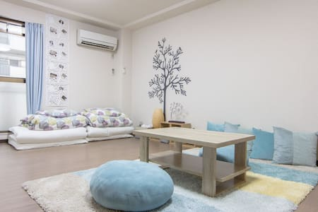★Blue cozy room in Shin Osaka★ 3 stations nearby - Yodogawa Ward, Osaka