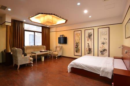 爱T淘互联网客栈豪华套房 - Quanzhou - Apartment