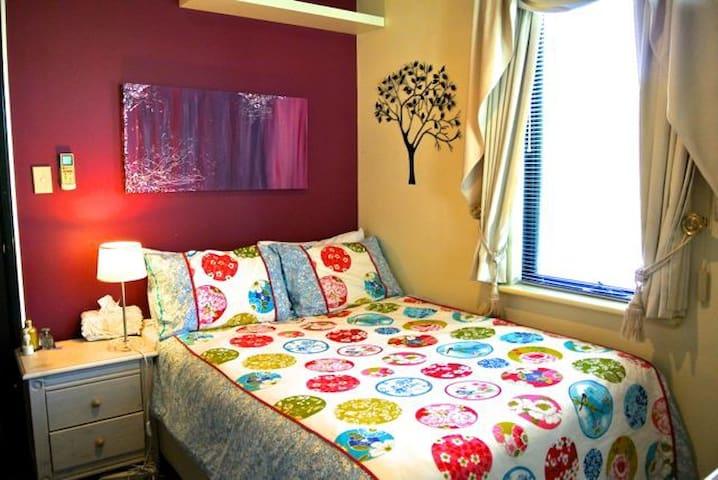 Sunny Beautiful Double Room Hidden Gem 2 Mins CBD