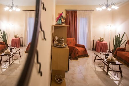Comfy apartment with 2bedrooms next to city center - Trikala