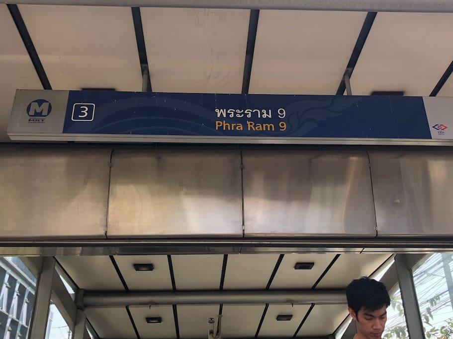 MRT Rama 9 exit 3