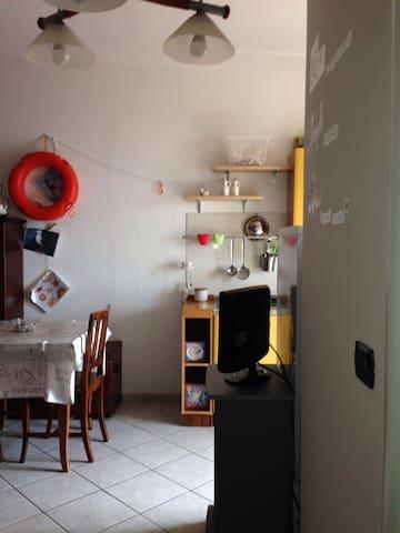Nausicaa: seaview apartment in Tropea center - Tropea - Huoneisto