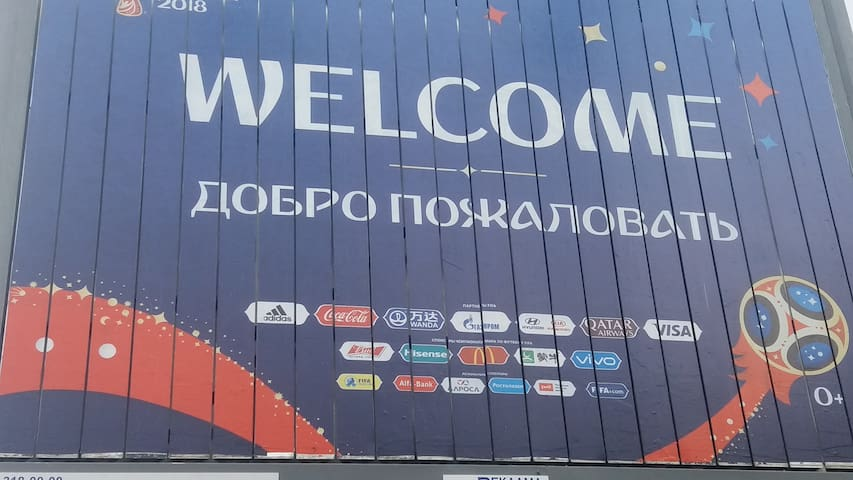 Welcome at FIFA World Cup 2018 in Sankt Petersburg