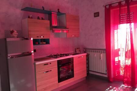 Home sweet Home - Roma - House