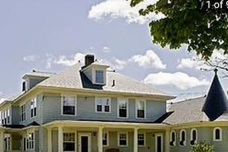 The Mary Keane House