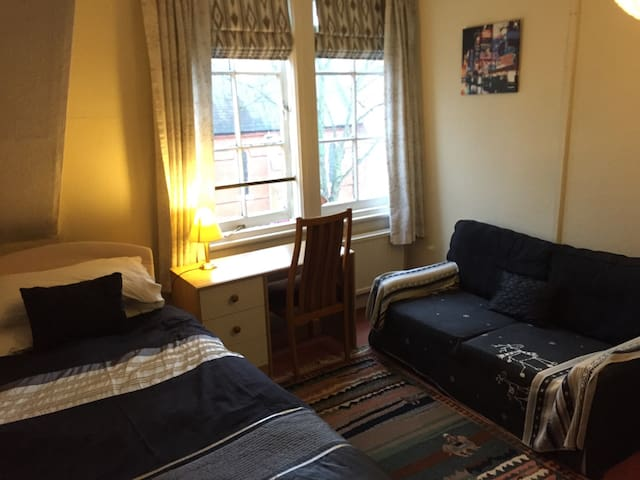 Tranquil, Quiet Twin Bedroom - Leicester - Apartment