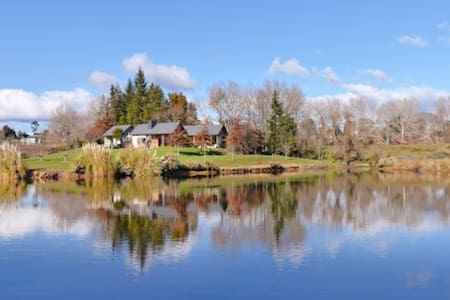 The Lake House - Upper Moutere