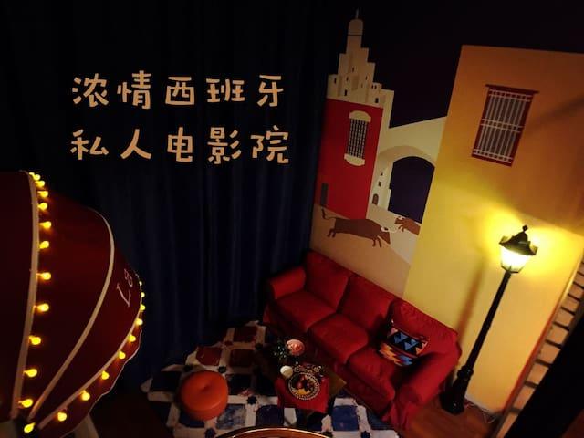 【浓情西班牙】珠江新城复式公寓、私人影院,3分钟到地铁站 - 天河区 - Huoneisto