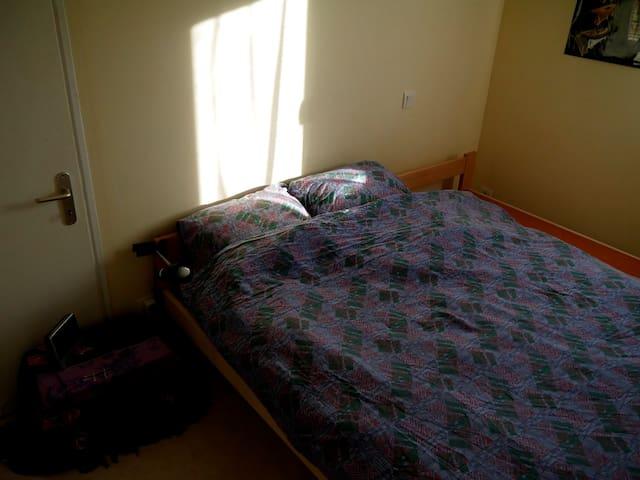 Chambre en maison individuelle - Montaigu - Casa