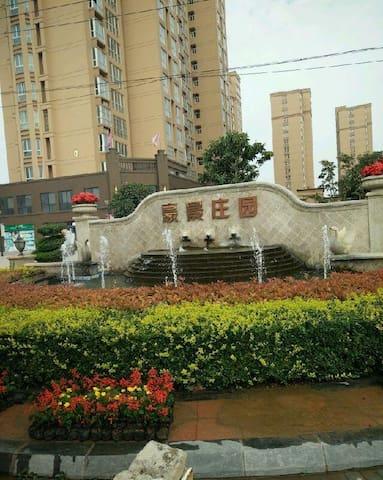 绿色环绕温馨住宅 - Jiaozuo - Wohnung