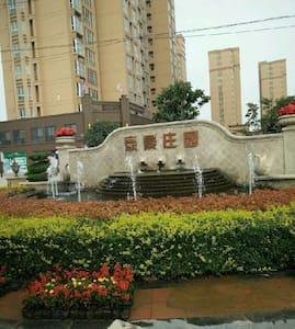 绿色环绕温馨住宅 - Jiaozuo