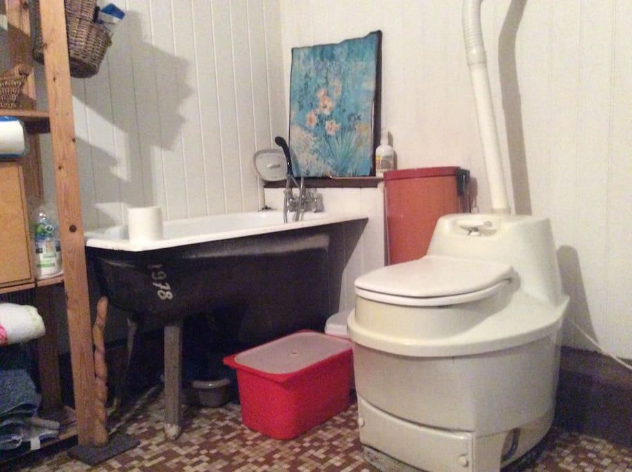 Bathroom (composting toilet)