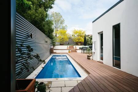 Luxury Modern Weekend Getaway - Kyneton - House - 2