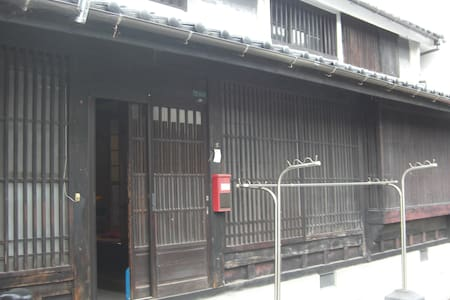 町家(Making a Machiya House) - Takehara-shi - Дом