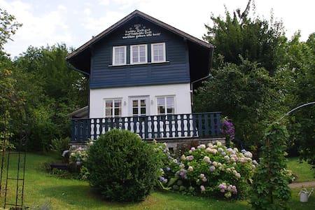 Sommerhaus im Probstgrund - Coburg - 独立屋