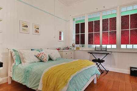 Delight in Heart of Ipswich - low introductory $ - Ipswich - Talo