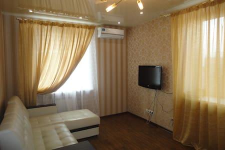 Апартаменты в центре Саратова. - Saratov - Leilighet