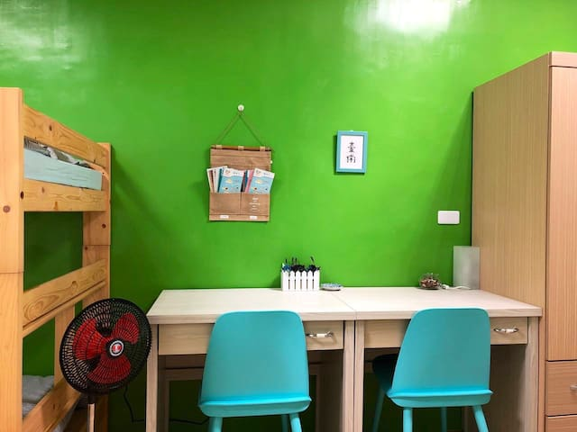 Private room in east district/T.S. Mall/T bike
