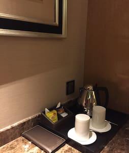 距万达广场5分钟的房间 - Apartment