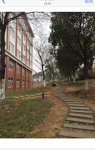 宜兴市龙背山森林公园旁,步行十五分钟至陶都门 - Wuxi Shi
