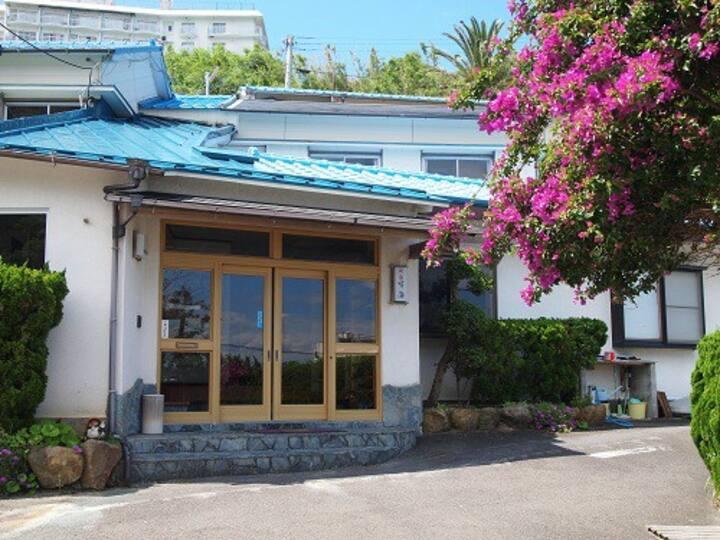 Dormitory near beach! Free hot springs!