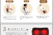 按摩您疲惫的双腿、腰背及颈肩 Massage your calf&thighs, waist &back, neck&shoulder