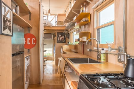Kinetohaus- Tiny House w/ 1Bed Loft - Del Valle