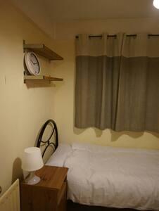 Friendly house single room