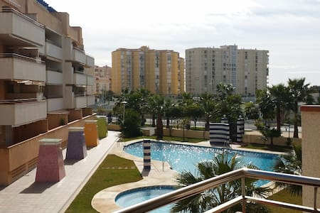 Apartamento en la playa - Granada - Appartement