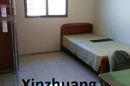 Around XinZhuang Metro Private Room新莊捷運站簡約雅房到哪都便利 - Xinzhuang District - Appartement