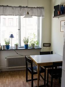 Flat in the heart of Södermalm - Stoccolma