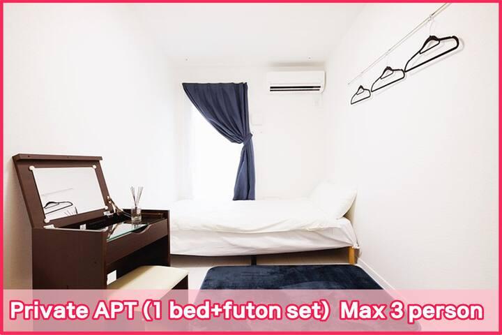 Tateishi Hostel/  SKYTREE 7min/ Asakusa 10min(303)