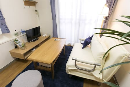 Located between Nagoya Sta. and Toyota Sta.★#101 - Nagoya-shi - Appartement