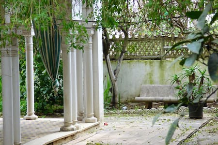 villa très sympa 2 - แอลเจียร์ - เกสต์เฮาส์