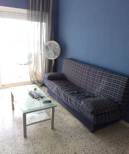 The apartment in Blanes. Cozy and comfortable! - Blanes