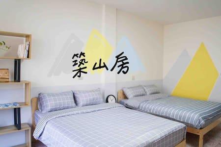 Dream Builder-【Mountain Room】