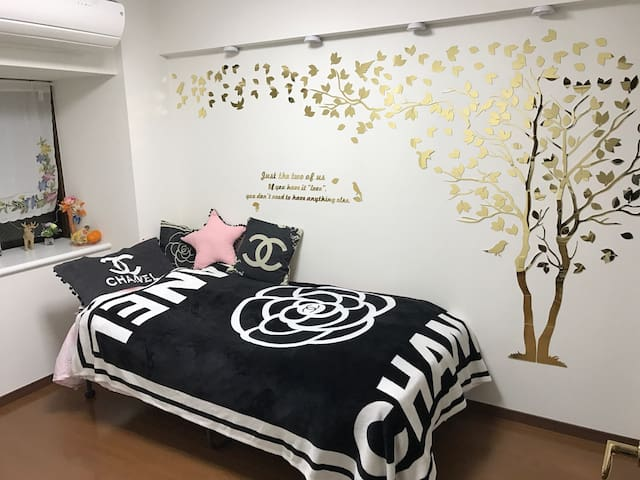 Sunflower Stay - 板桥区 - อพาร์ทเมนท์