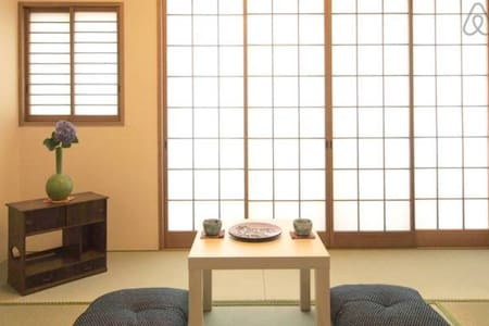 Tatami 2.5min from station by walk - Shinjuku-ku