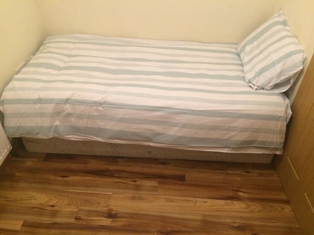 Cozy single room near city centre - Drimnagh - Casa