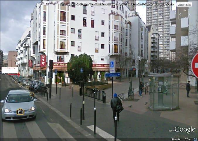 Chambre meublée dans appartement Paris 13