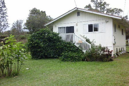 Cozy 1 br 1 bth on paved road - Volcano - Talo