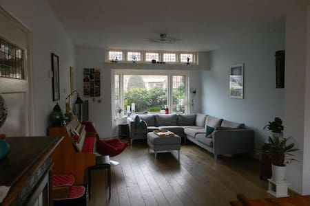 Weesp Amsterdam: familyhome charming small town