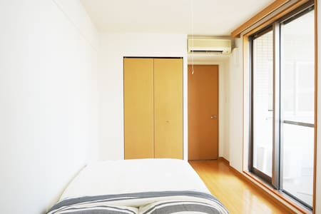Only 5mins to Shinjuku + FREE WiFi - Shibuya-ku - Apartment