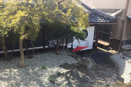 Near Koyasan and Kumanokodo private Room#1 - 橋本市 - Chambres d'hôtes