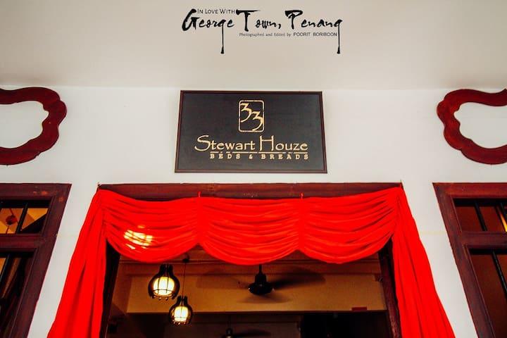 Thirty Three Stewart Houze Suite