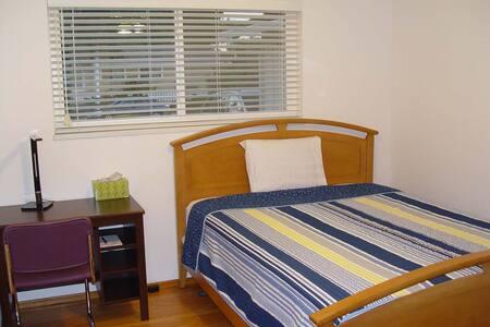 Private Room in Cupertino - Quite & Safe