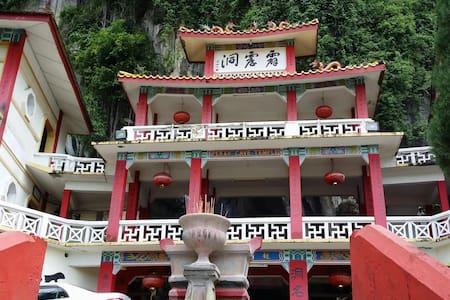 Ipoh homestay nearby peraktong 霹雳洞 - 이포 - 단독주택