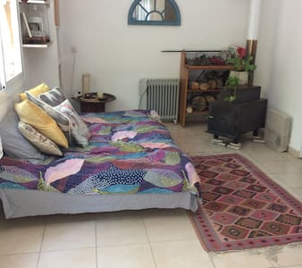 Cozy room in hills of Jerusalem  (beit zayit) - Beit Zayit