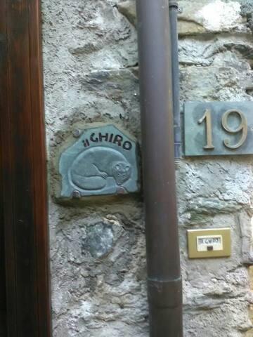 Il Ghiro, baita in angolo storico